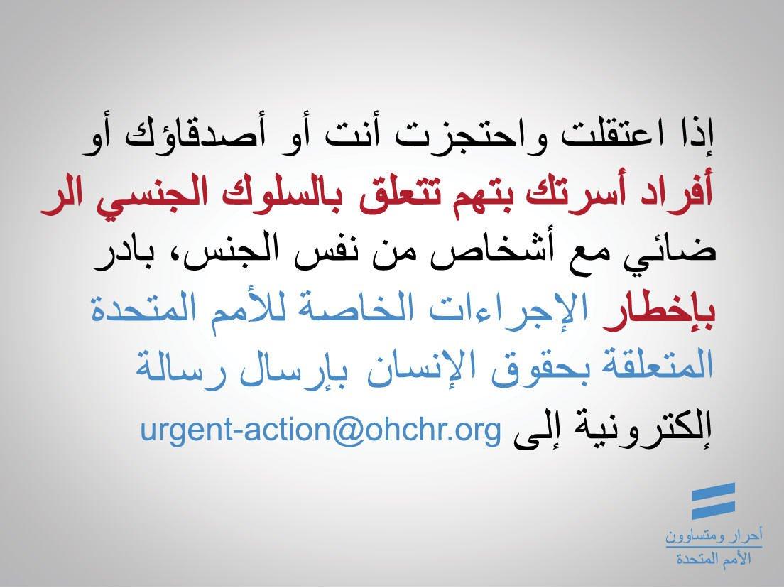 هل أنت بحاجة إلى المساعدة؟ إن الأمم المتحدة تساندك.