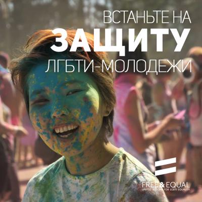 Macro_02_Russian